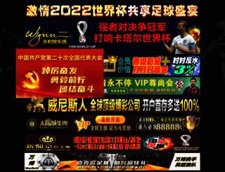 matkajodifix.net screenshot