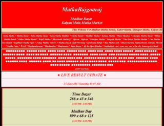 matkarajgoaraj.in screenshot