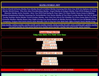 matkaworld.net screenshot