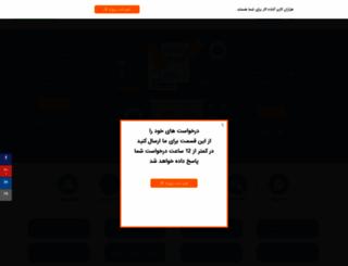 matlabproject.ir screenshot