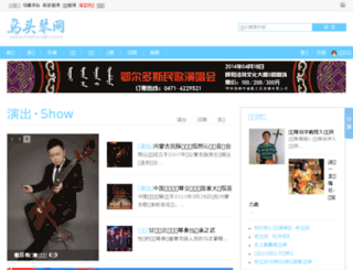 matouqin.com screenshot