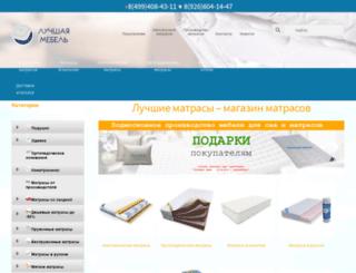 matrasdamask.ru screenshot