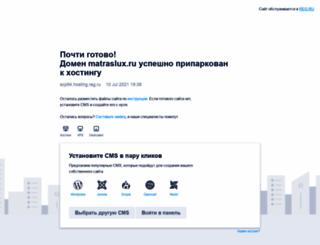 matraslux.ru screenshot