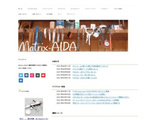 matrix-aida.com screenshot