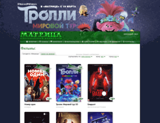 matrix-cinema.ru screenshot