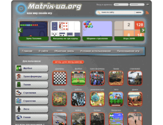 matrix-ua.org screenshot