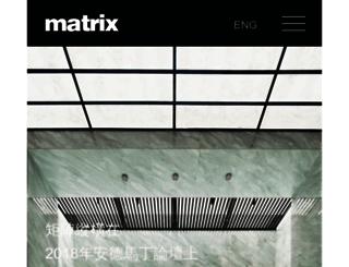 matrixdesign.cn screenshot