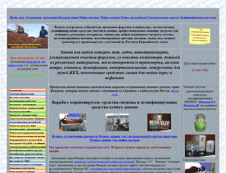 matrixplus.ru screenshot