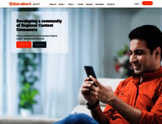 matrubharti.com screenshot
