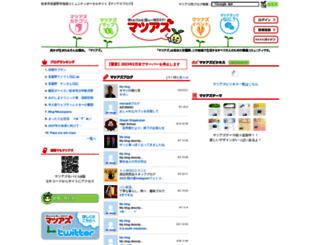 matsuaz.com screenshot