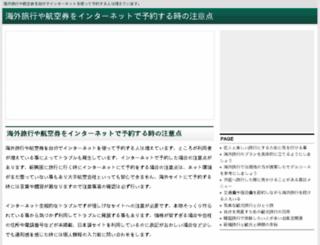 matsudo-seniors.com screenshot