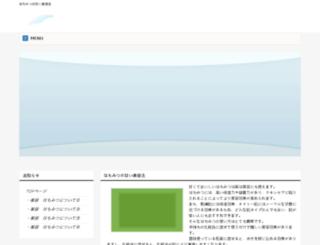 matsugasaki90.com screenshot