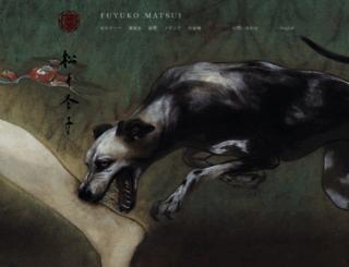 matsuifuyuko.com screenshot