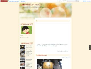 matsukuma.ashita-sanuki.jp screenshot