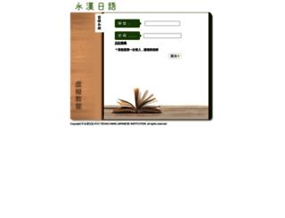 matsumotokiyoshi.wahouse.com.tw screenshot