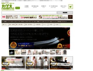 matsunamiki.co.jp screenshot