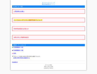 matsuura.mdja.jp screenshot