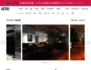 matsuyama.actus-interior.com screenshot