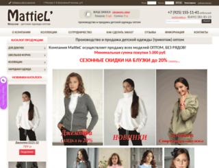 mattiel.ru screenshot