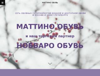 mattino.ru screenshot