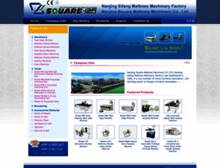 mattressmachine.com screenshot