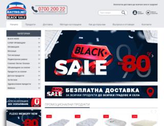 mattro.net screenshot