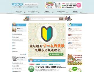 matubusi.com screenshot