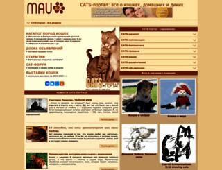 mau.ru screenshot