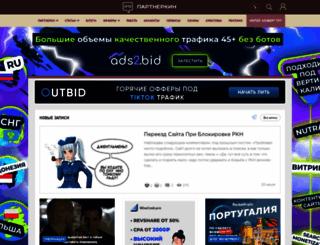 maulnet.ru screenshot