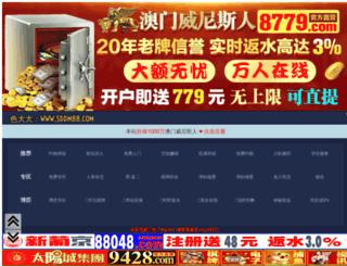 mavigun.net screenshot