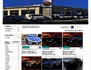 mavridakis-cars.car.gr screenshot