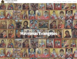 mavronas.com screenshot