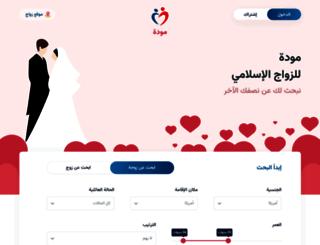 mawada.net screenshot