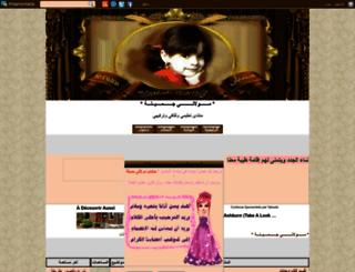 mawlatidjamila.keuf.net screenshot
