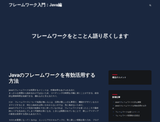 max-deportv.info screenshot