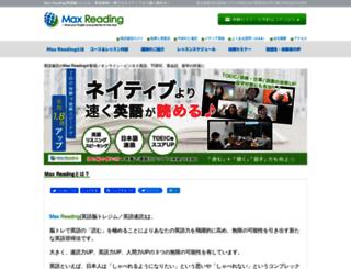 max-reading.com screenshot