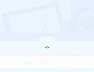 max-trust.co.jp screenshot