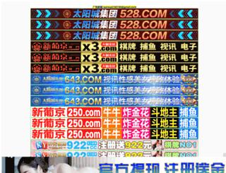 max1up.com screenshot