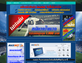 maxbetstep.com screenshot