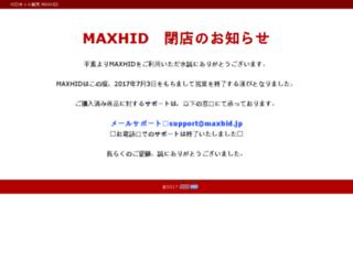 maxhid.jp screenshot