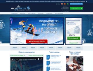 maxiforex.ru screenshot