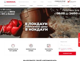 maximum-honda.ru screenshot