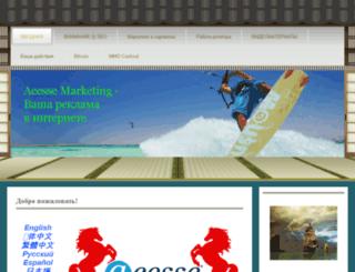 maximumbiz.jimdo.com screenshot