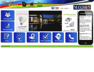 maximusonline.co.uk screenshot