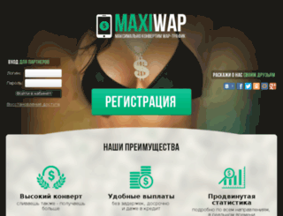 maxiwap.ru screenshot