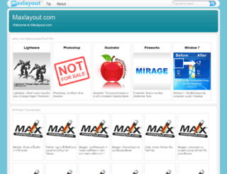 maxlayout.com screenshot