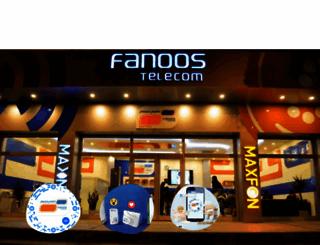 maxnet.iq screenshot