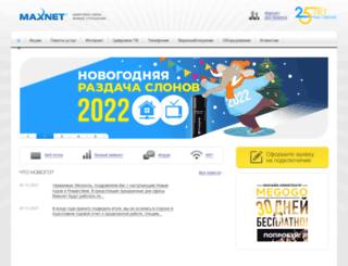 maxnet.ru screenshot