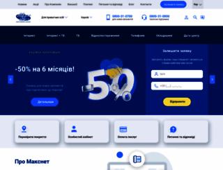 maxnet.ua screenshot