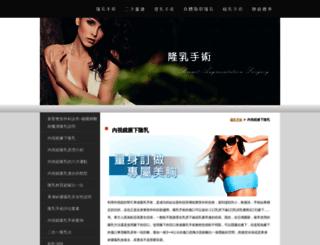 maxparty.com.tw screenshot